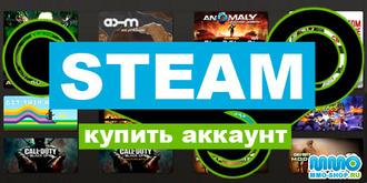 steam 64 bit